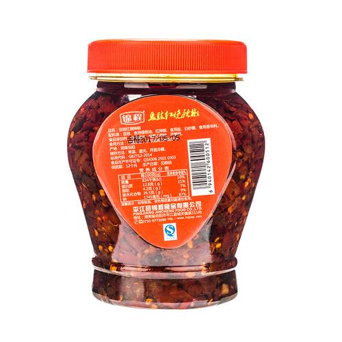 湖南特产 平江 锦程腊八豆500g+锦程豆豉红烧辣椒500g  2瓶组合装