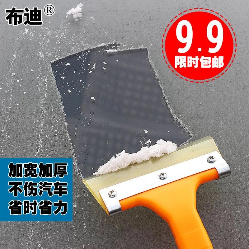冬季除雪铲汽车用品扫雪刷子除雪铲铲雪铲除冰铲除霜铲清雪铲工具