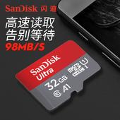 SanDisk闪迪 tf卡32g microSD高速存储sd卡 行车记录仪手机内存卡