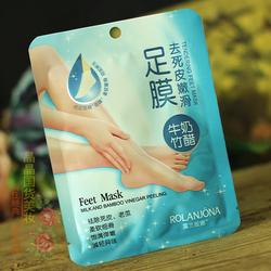 7对包邮正品露兰姬娜牛奶竹茧去老茧嫩足膜去死皮角质保湿