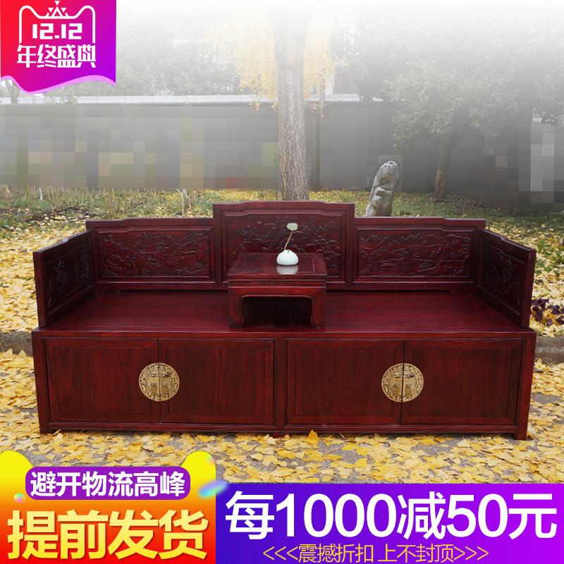 罗汉床中式仿古家具红木家具明清古典实木