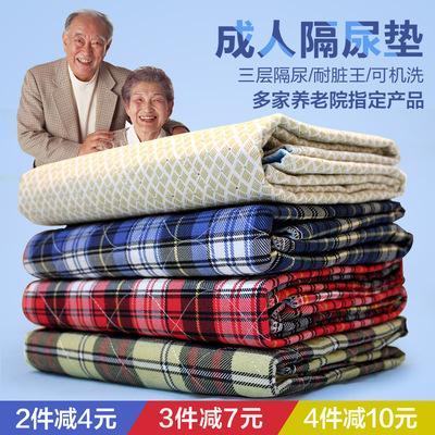 隔尿垫成人防水可洗老年人超大纯棉透气床垫尿不湿护理垫老人大号