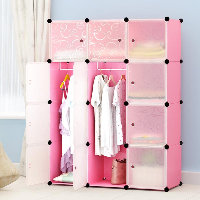 蔻丝简易衣柜塑料组装树脂收纳折叠宜家组合现代简约