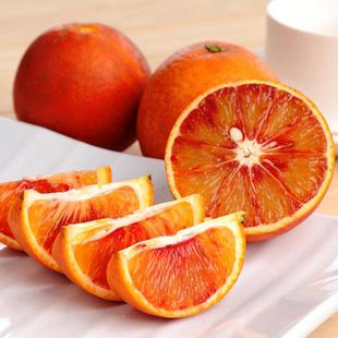 新鲜现摘资中塔罗科血橙5斤装 皮薄多汁 孕妇水果 纯天然甜橙免邮