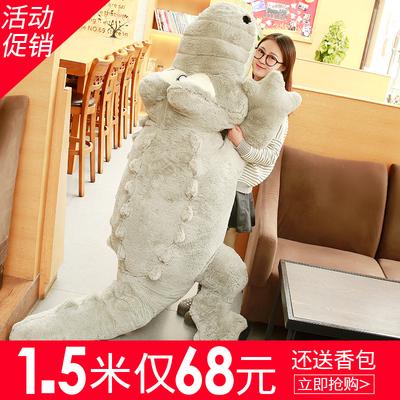 鳄鱼公仔毛绒玩具睡觉抱枕大号布娃娃女生玩偶长条枕头可爱送女友
