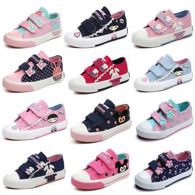回力童鞋儿童帆布鞋女童布鞋男童球鞋宝宝鞋亲子学生鞋大童板鞋潮