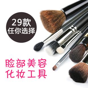 彩妆化妆刷套装包收纳全套套刷初学工具腮红刷眼影刷子散粉刷正品