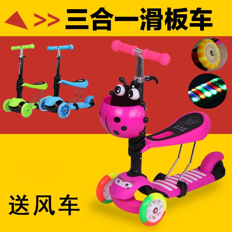 新款音乐闪光踏板车儿童三合一滑板车座椅学步车小孩子升降冲浪车