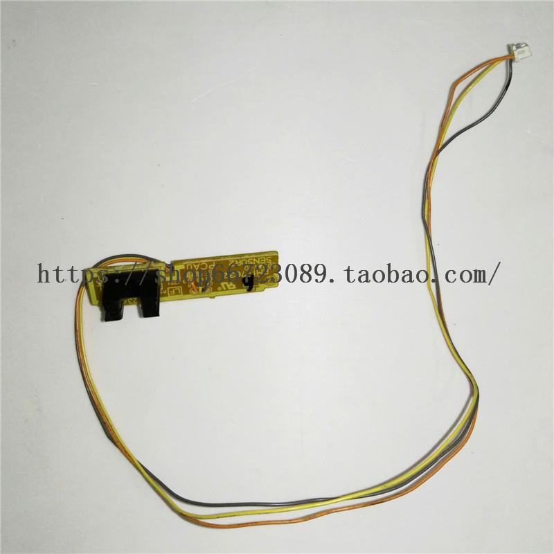 惠普 hp1108 1132 1136 1212 1213 1216 进纸传感器 光感传感器