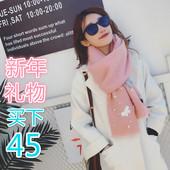 【天天特价】秋冬季女韩版超长款围巾披肩仿羊绒纯色加厚保暖学生