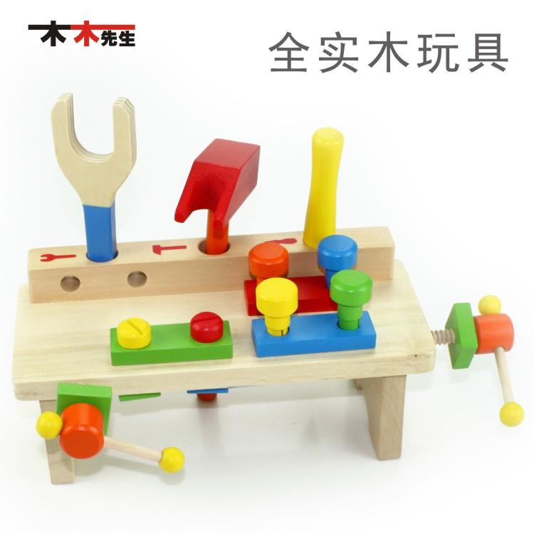 宝宝多功能工具台螺母组合儿童男孩可拆装玩具木质益智玩具1-5岁