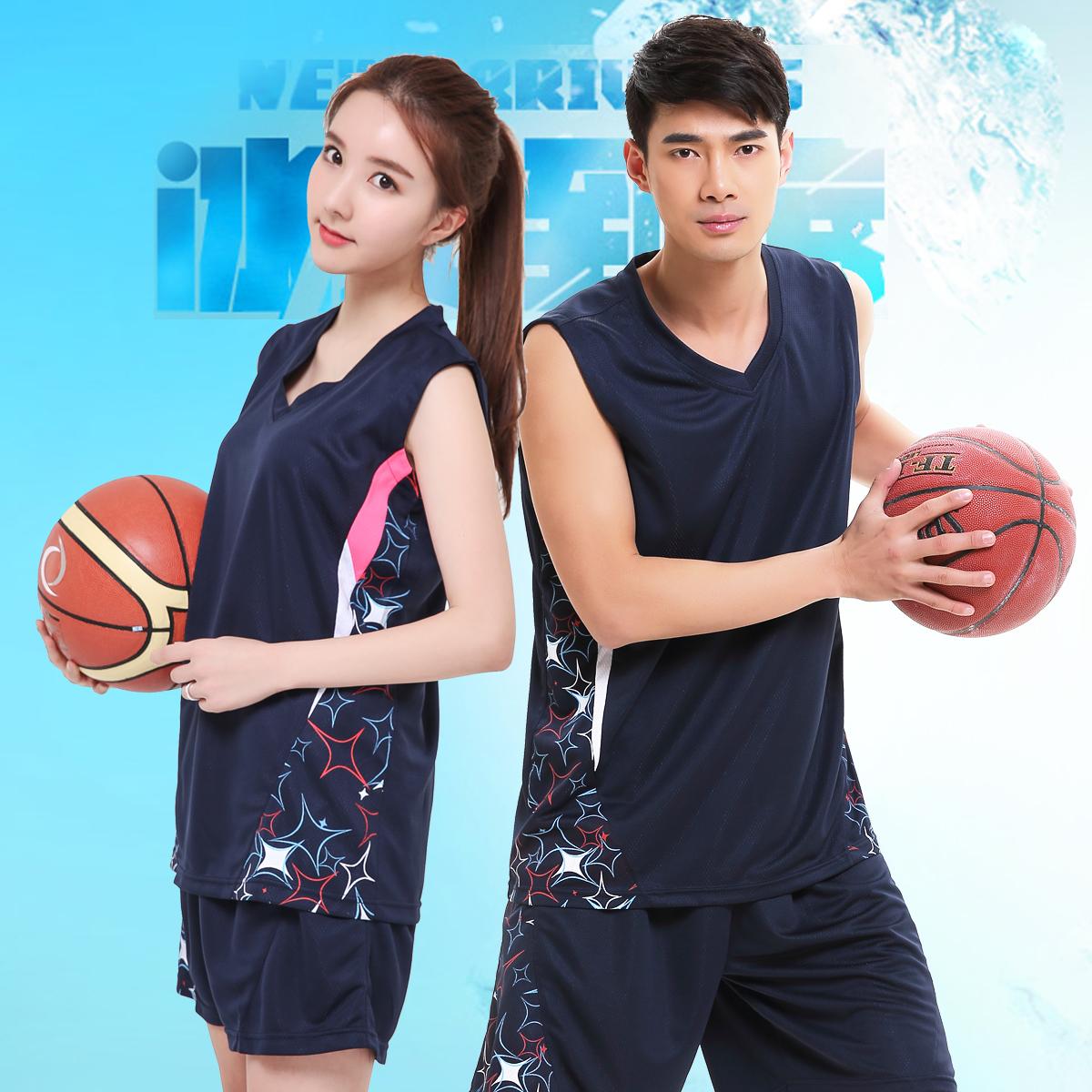 队服球衣定制中学生 比赛训练篮球服男女套装