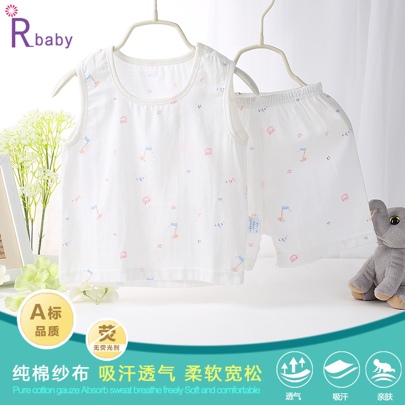 純棉夏季衣服寶寶兒童夏裝內衣紗布睡衣空調背心套裝嬰兒