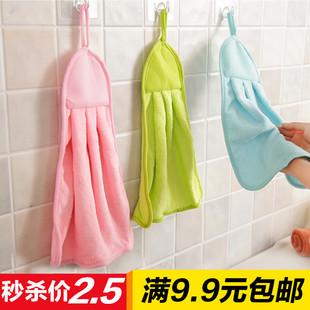 9.9包邮 可挂式珊瑚绒擦手巾超强吸水不掉毛不沾油抹布洗碗布批发