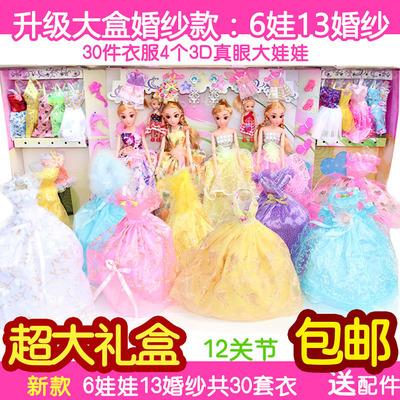 婚纱芭比娃娃套装大礼盒换装公主生日情景玩具女孩圣诞礼物3-10岁