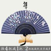 折叠扇子古典中国风折扇日式真丝舞蹈扇樱花扇女式扇子6寸小扇子