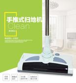 无线手推手持式扫地机电视购物款 充电动扫拖一体家用机器人 升级款