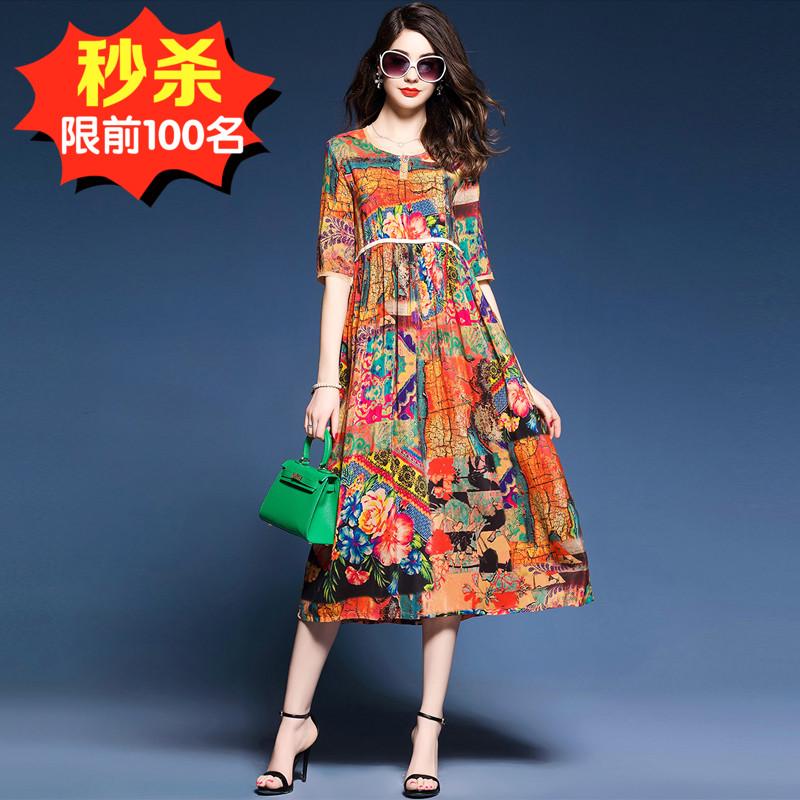 2017夏装新款高腰中国风印花真丝连衣裙桑蚕丝显瘦中长裙女遮肚子