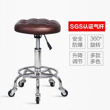 包邮升降旋转大工凳师傅凳吧凳美容凳子美发椅转椅师傅椅