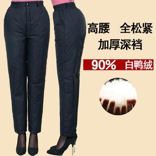 中老年羽绒裤女内外穿加厚冬季中年妈妈高腰直筒大码保暖羽绒棉裤