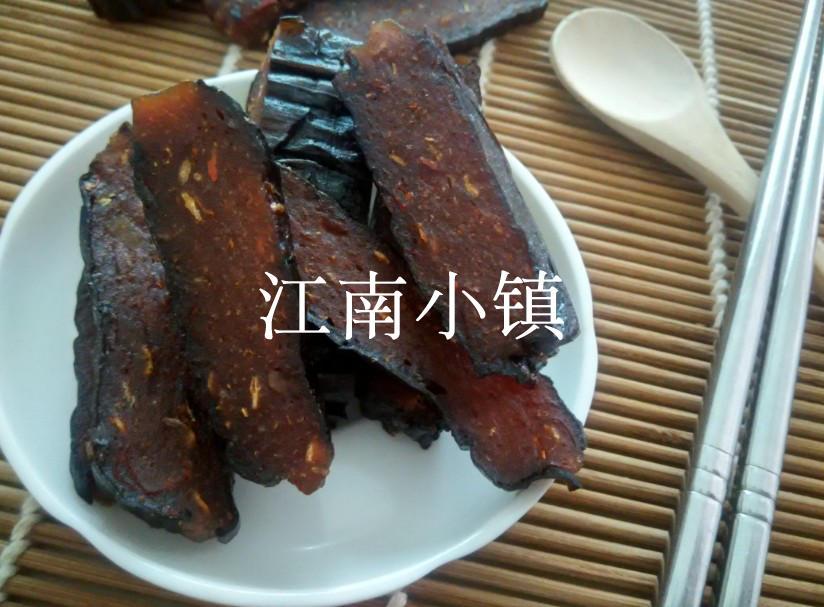 茄子干江西上饶特产横峰铅山小吃农家下饭小菜