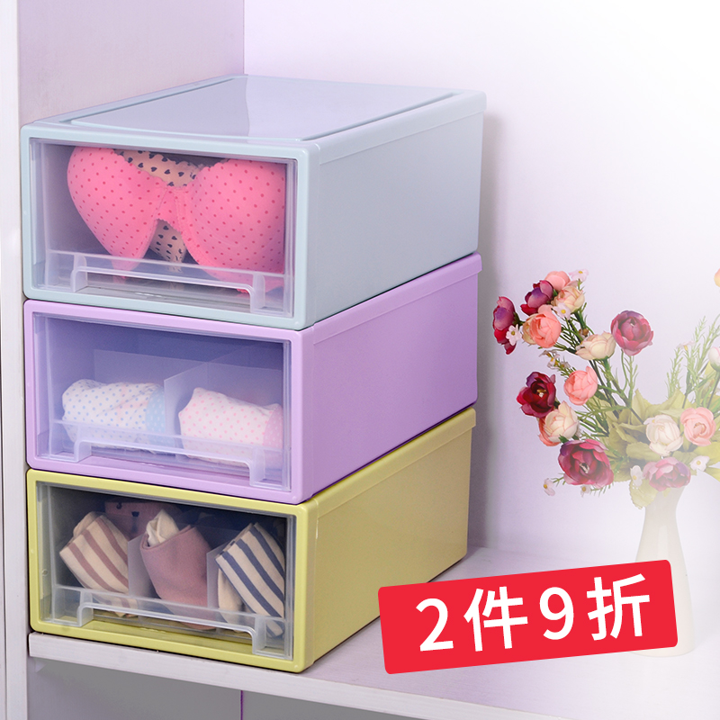 百草园 衣柜内衣收纳盒抽屉式分格塑料内裤袜子文胸盒家用收纳箱