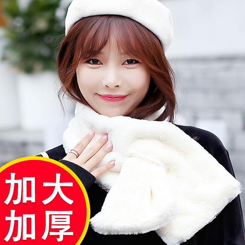 新款韩版仿兔毛围巾女士冬季保暖加厚交叉围脖秋冬天毛绒围巾