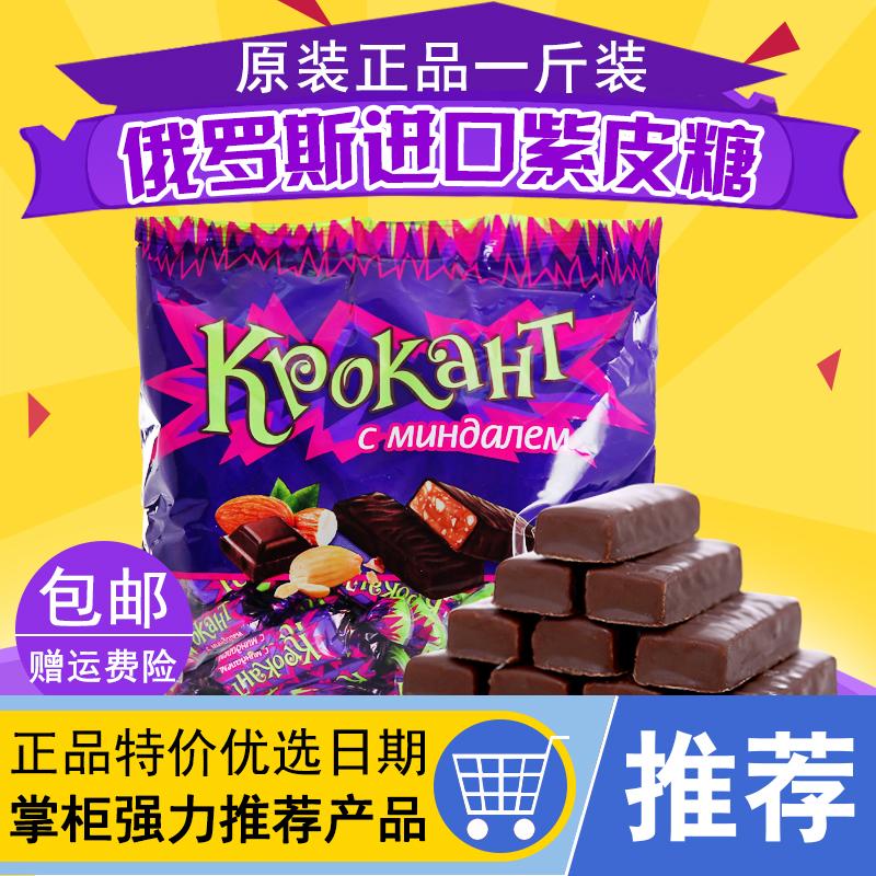 喜糖俄罗斯糖果巧克力KDV皮糖进口系列