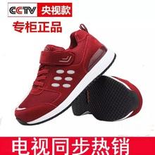 安全老人鞋正品思虑足力健冬季爸爸妈妈健步鞋中老年防滑软底棉鞋