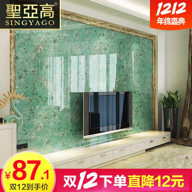圣亚高 卫生间瓷砖大理石防滑地砖800x800客厅厨房墙砖 亚马逊绿