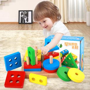 木制儿童 男女宝宝益智力立体拼图积木形状配对玩具1-2-3-4周岁半