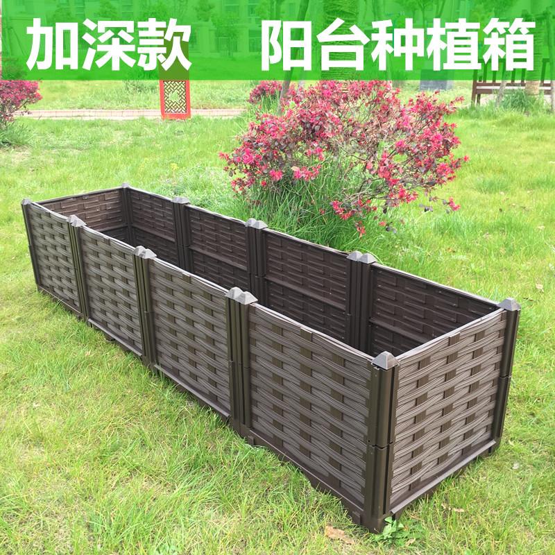 阳台 种菜/特大加深种植箱长方形阳台种菜盆设备 家庭菜园大型花盆槽包邮