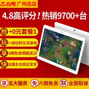 手机寸10二合一平板电脑安卓智能wifi通话4G八核98台电Teclast