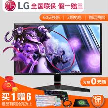 LG 24MP59G-P 23.8英寸电脑液晶1ms电竞游戏显示器IPS高清显示屏
