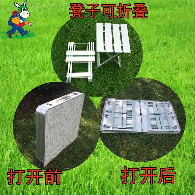 米加厚折叠桌椅铝合金便携野外车载烧烤野餐桌宣传桌包邮 1.2 户外