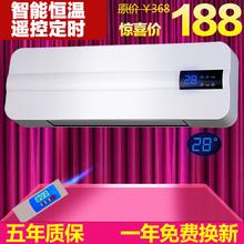 电暖气取暖器节能省电暖风机家用浴室加热壁挂式速热风扇冷暖两用