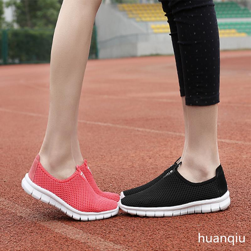 运动鞋白色透气网鞋女网眼脚蹬夏男黑一妈妈轻便环球散步