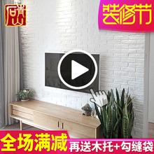 青山白砖白色文化砖仿古砖客厅电视背景墙简约文化石北欧瓷砖室内