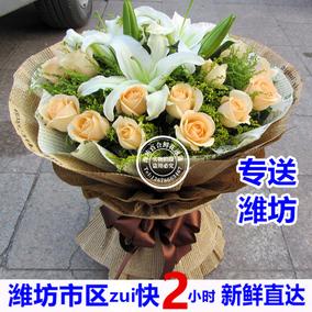 香槟粉红蓝玫瑰百合花束爱人生日鲜花店潍坊同城鲜花速递送花上门