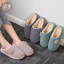 冬天棉拖鞋男女冬季可爱保暖厚底毛毛拖鞋情侣家居半包跟防滑拖鞋