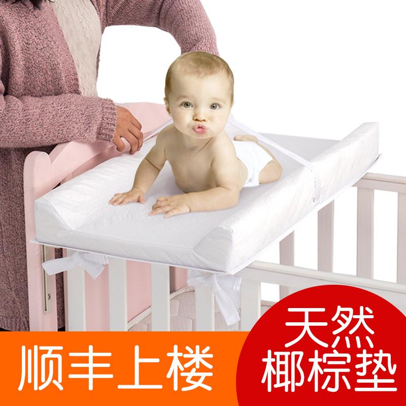 婴儿换尿布台垫子整理台宝宝护理台吸盘式换衣按摩台婴儿洗澡台