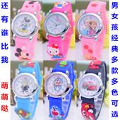 儿童手表女孩男孩生活防水夜光小学生手表女童运动电子石英手表
