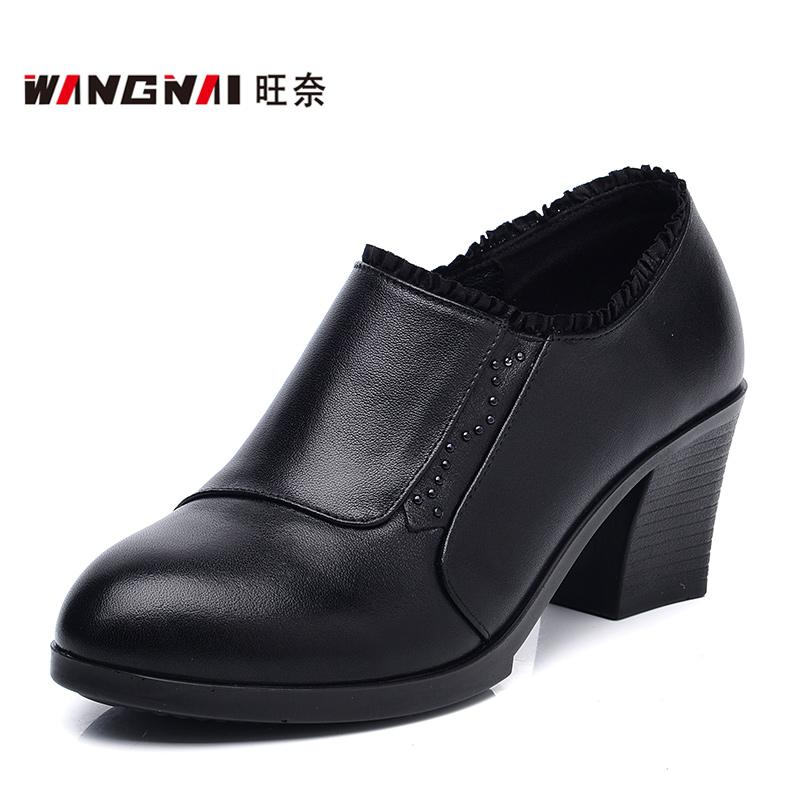 粗跟中年女士深口单鞋4特大码40-43高跟春秋鞋时尚品牌女鞋