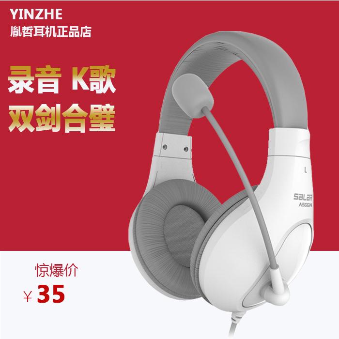 录音笔记本手机电脑耳机台式直播话筒耳麦单孔头戴式YY