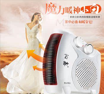 沁鑫迷你小空调 家用立式小空调