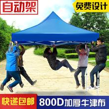 户外广告帐篷印字 四角雨篷折叠遮阳棚伸缩雨棚摆摊四脚帐篷大伞