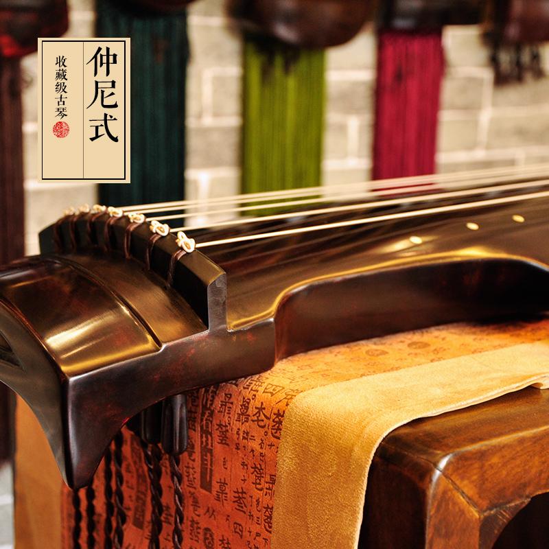 颂扬伏羲式古琴收藏级赠琴桌凳配件手工斫制仲尼式老杉木古琴