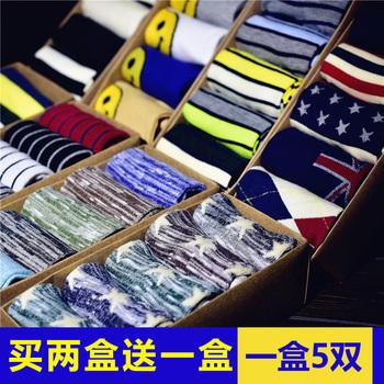 5双装船袜 男士个性礼盒