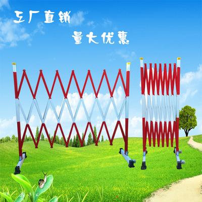 绝缘伸缩围栏电力可移动围栏施工安全围栏片式玻璃钢防护栏隔离栏