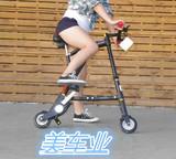8寸折叠自行车男女迷你小折叠式单车便携新款脚踏车小代步车abike